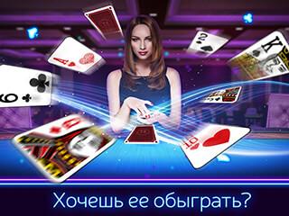 TX Poker: Texas Holdem Poker скриншот 3