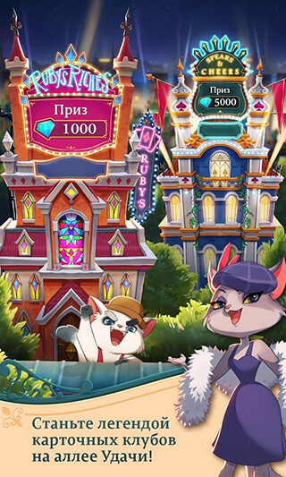 Shuffle Cats скриншот 3