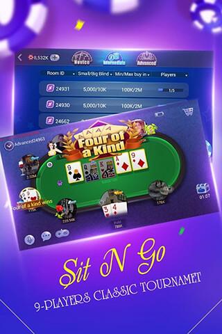 Boyaa Texas Poker скриншот 2