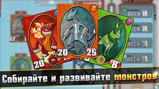 Monster Battles: TCG скриншот 1