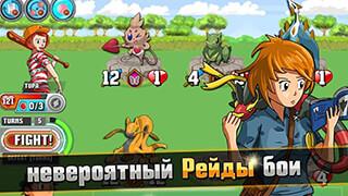 Monster Battles: TCG скриншот 3