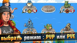 Monster Battles: TCG скриншот 4