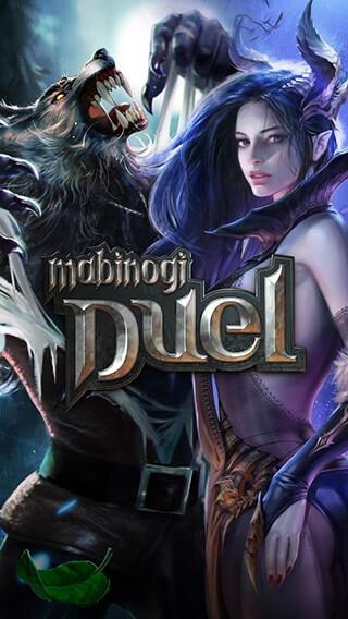 Mabinogi Duel скриншот 1