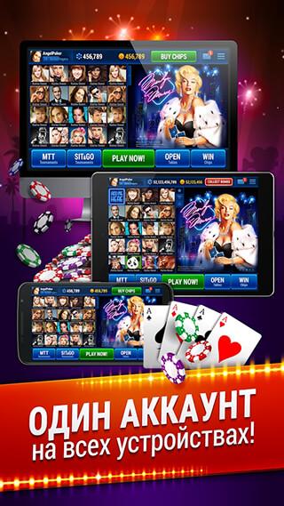 Celeb Poker: Texas Holdem скриншот 3