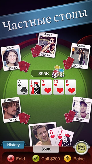 Poker Friends: Texas Holdem скриншот 4