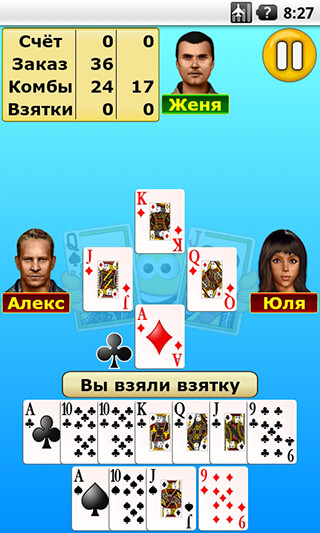 Pinochle скриншот 4