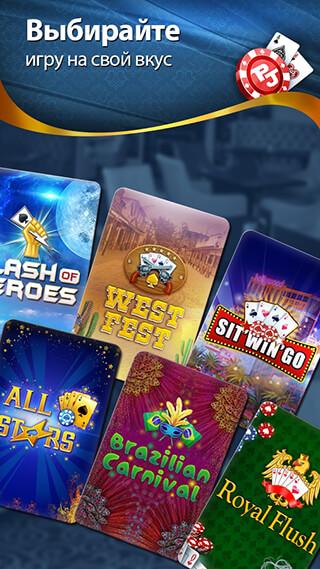 Poker Jet: Texas Holdem скриншот 2