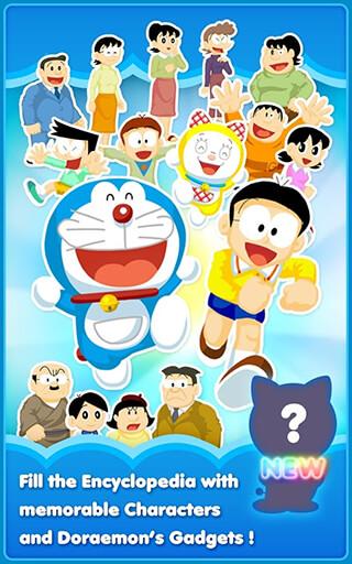 Doraemon: Gadget Rush скриншот 1