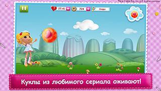 Lalaloopsy 3D Land скриншот 3