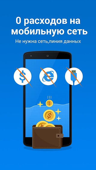 SHAREit: Transfer and Share скриншот 2