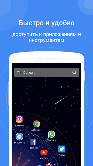 Clean Master: Space Cleaner and Antivirus скриншот 2