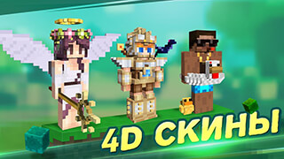 Master for Minecraft-Launcher скриншот 4
