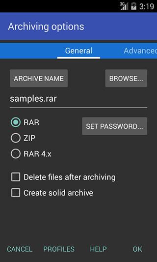 RAR скриншот 2