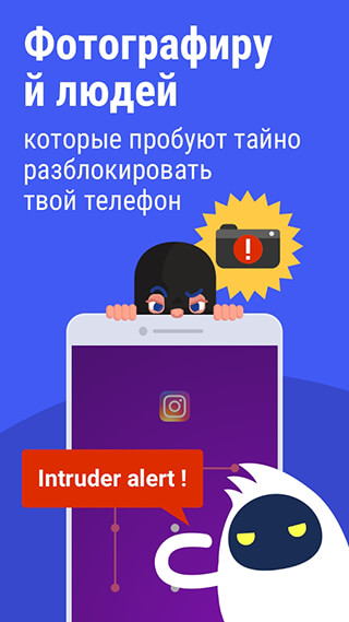 Security Master: Antivirus, VPN, AppLock, Booster скриншот 4