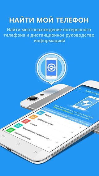 360 Security: Free Antivirus, Booster, Space Cleaner скриншот 4