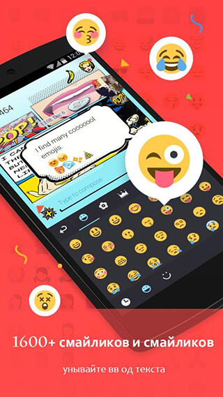 GO Keyboard: Emoji keyboard, Swipe input, GIFs скриншот 1