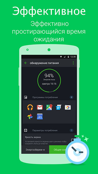 Power Battery: Battery Life Saver and Health Test скриншот 2