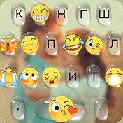 Клавиатура (Keyboard)