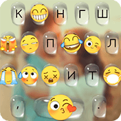 Keyboard иконка