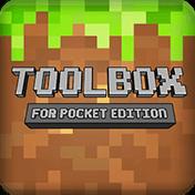 Toolbox for Minecraft: PE иконка