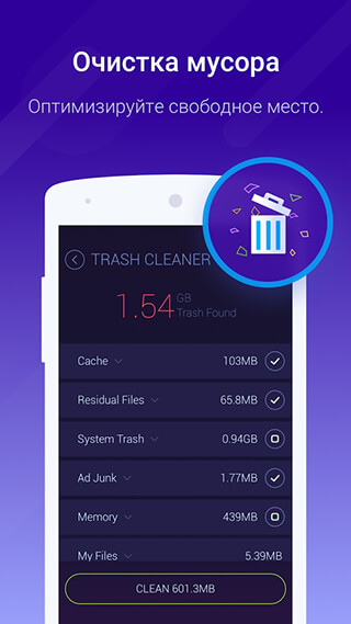 Cache Cleaner DU Speed Booster: Booster and Cleaner скриншот 2