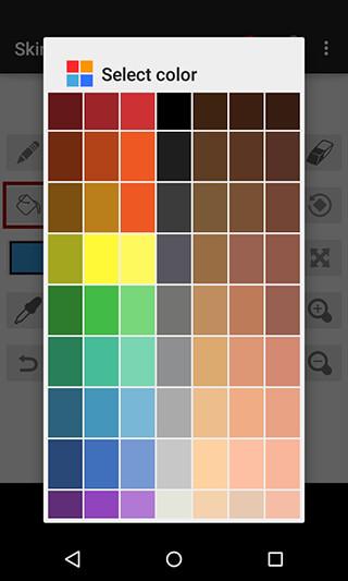 Skin Editor for Minecraft скриншот 2
