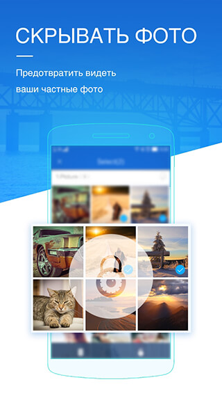 LOCKit: App Lock, Photos Vault, Fingerprint Lock скриншот 2