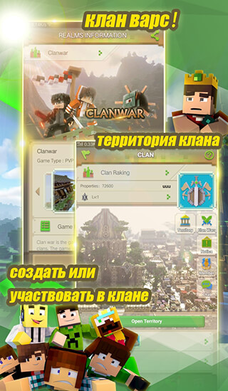 Blockman Multiplayer for Minecraft скриншот 4