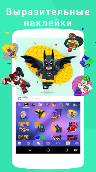 Emoji Keyboard: Cute Emoticons, GIF, Stickers скриншот 3