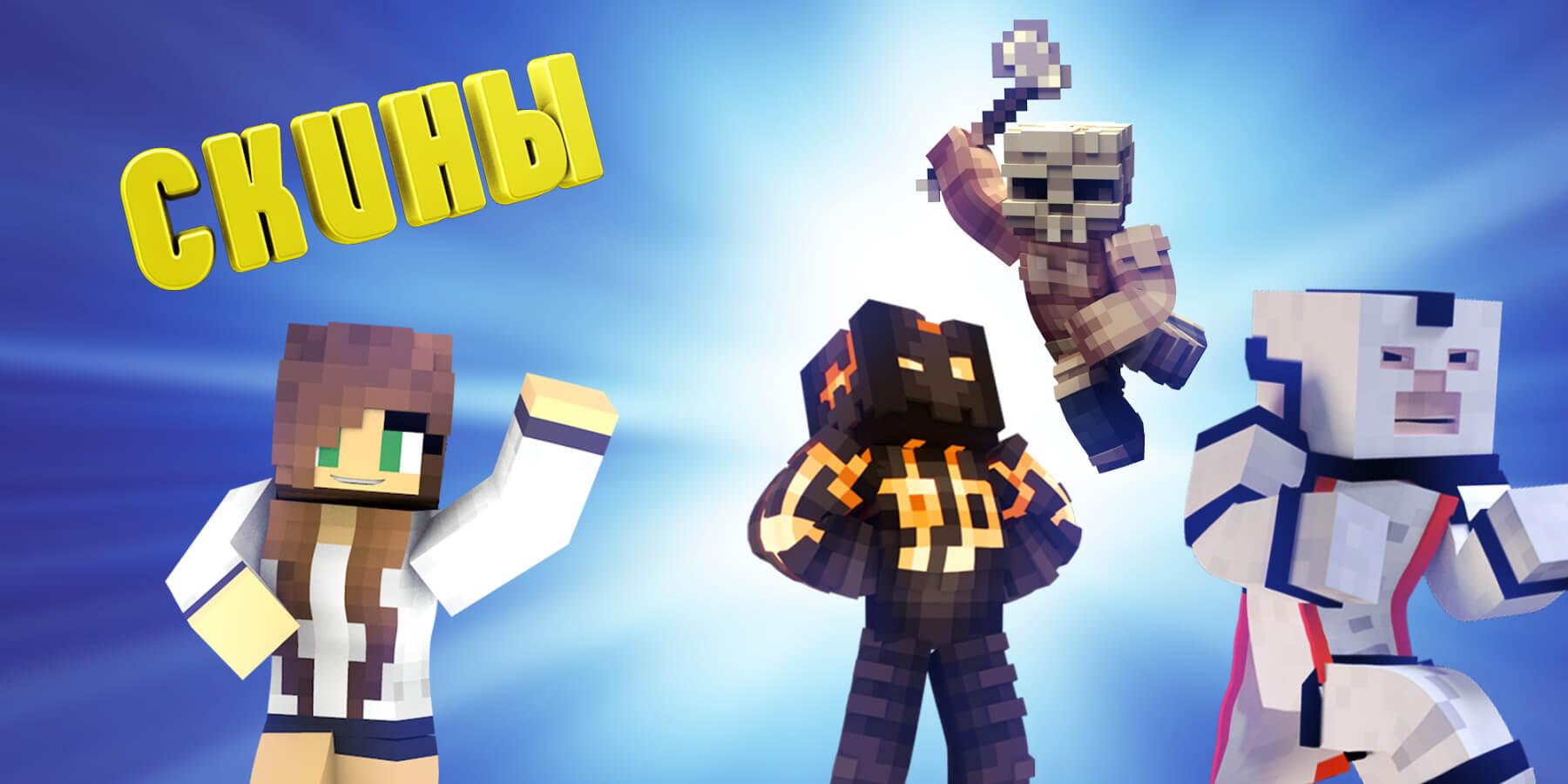 Minecraft — Minecraft Wiki