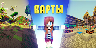 MOD-MASTER for Minecraft PE, Pocket Edition Free скриншот 3