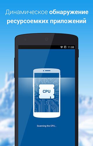 Cooling Master: Phone Cooler скриншот 2