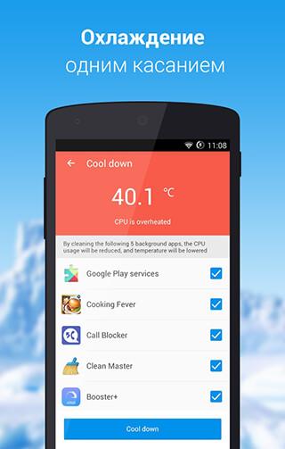 Cooling Master: Phone Cooler скриншот 3