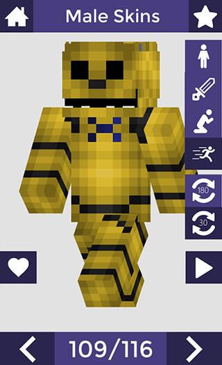 Skins for Minecraft PE скриншот 2