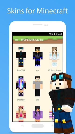 Skins for Minecraft скриншот 1