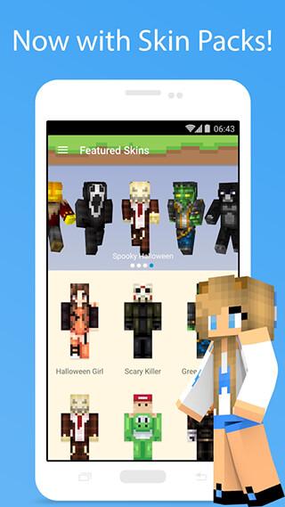 Skins for Minecraft скриншот 2