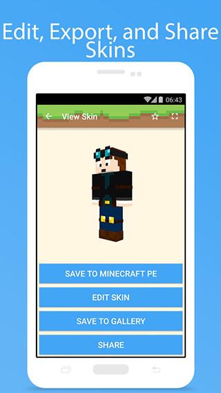 Skins for Minecraft скриншот 3