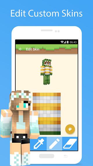 Skins for Minecraft скриншот 4