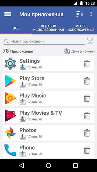 My Android скриншот 2
