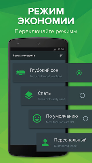 Battery Saver: Power Doctor скриншот 2