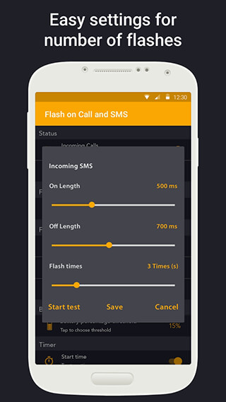 Flash on Call and SMS скриншот 2