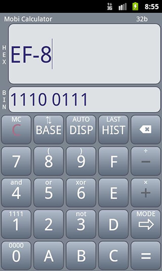 Mobi Calculator FREE скриншот 4