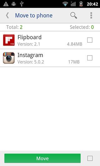 Move App to SD card скриншот 4