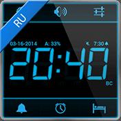 Digital Alarm Clock иконка