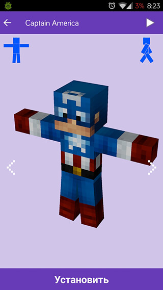 Skins for Minecraft: MineSkins скриншот 3