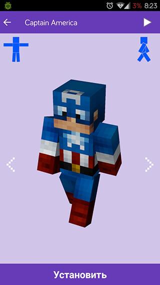 Skins for Minecraft: MineSkins скриншот 4
