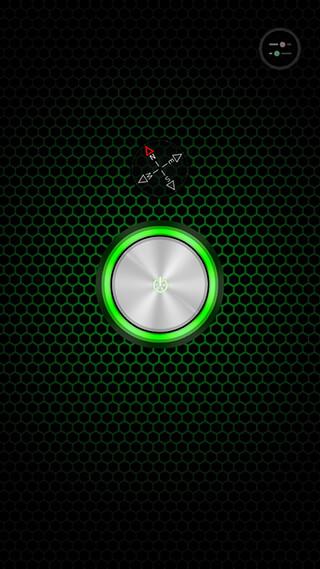 Flashlight Galaxy скриншот 1