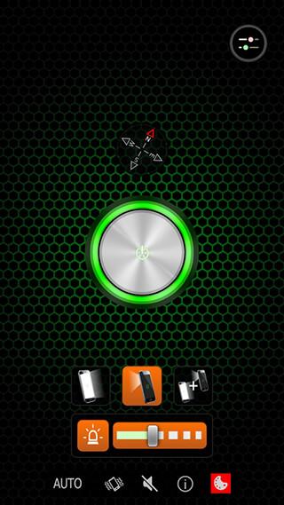 Flashlight Galaxy скриншот 3