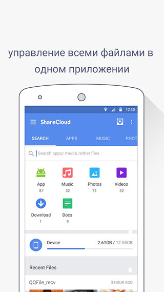 ShareCloud: Share By 1-Click скриншот 2