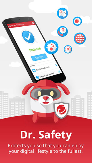 Trend Micro Dr.Safety 2017 скриншот 1